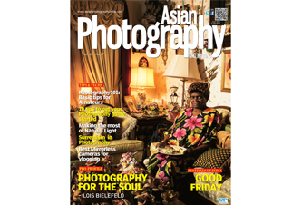 Asian Photography get ranked as '20 Most Promising Websites for 2018'